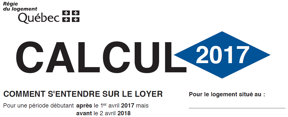 Fixation de loyer 2017 exemple suppl mentaire de calcul for Ptz 2017 calcul